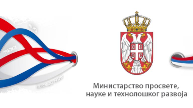Ministarstvo prosvete izmenilo kalendar aktivnosti za osmake