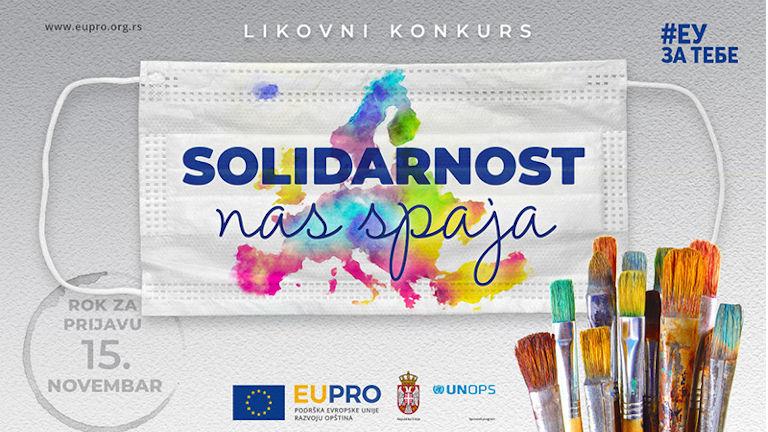 Likovni konkurs za kalendar EU PRO – Solidarnost nas spaja
